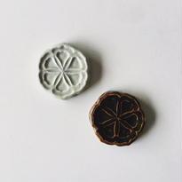 若菜綾子 箸置き・輪花