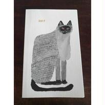 ミロコマチコ手帳 2017年度 灰色猫