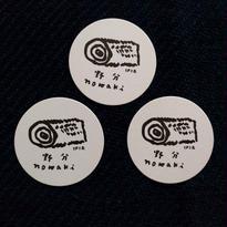 牧野伊三夫「野分」コースター3枚セット