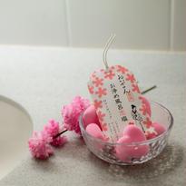 お浄め風呂恋塩(ロマンティック)
