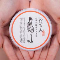 お浄め塩キャンドル(携帯用)