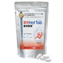 薬用Hot Tab(100錠)『会員&期間限定』