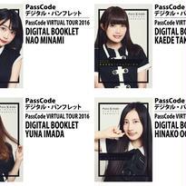 【オンライン限定】PassCode VIRTUAL TOUR 2016 DIGITAL BOOKLETダウンロードカード