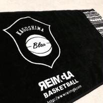 BLAX towel