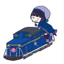 駅メモ つながるストラップ 「レーノ」