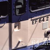 64 ZERO Vol.2