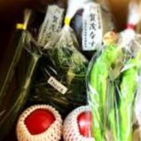 お中元 京野菜セット