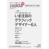 【FREE DL】jadda vol.01