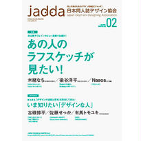 jadda vol.02