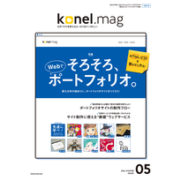konel.mag Issue 5