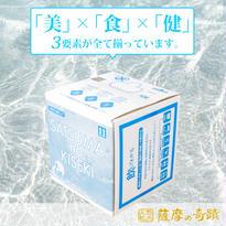 【定期コースプレミアム】薩摩の奇蹟20リットルBOX×1個  ※12回分になります。