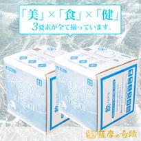 【定期コース】薩摩の奇蹟10リットルBOX×2個
