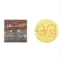 ジャケ缶 (星羅×小寺良太)