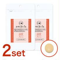【下旬2個お届け(毎月25日頃)】noi 金時生姜+7種 2個 定期購入カート