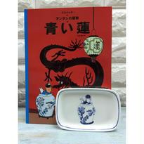 【香港☆粵東磁廠】(手書き)TINTINのsquare小皿  / Yuet Tung China Works