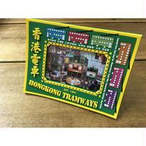 <決算SALE>【香港☆HONG KONG TRAMWAYS】可愛い写真立て&マグネット  /  香港電車・叮叮