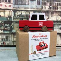 【城市交通工具膠台】香港的士Tape Dispenser
