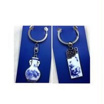 <青花瓷>Blue and white porcelain【國立故宮博物院 / 台湾設計】 素敵なキーホルダー2種類