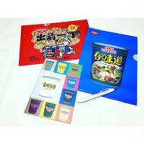 【香港☆NISSIN FOLDER】出前一丁・合味道CUP NOODLES / 2種類・日清食品