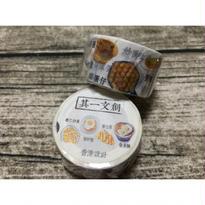 HK Egg☆蛋【其一文創 / 香港設計】 マスキングテープ825