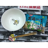 【香港☆NISSIN 「丼」DONBURI】<限定> 出前一丁 / お箸もついています