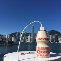 【香港☆852.com】Yakult型電力多  / POWER BANK・充電器