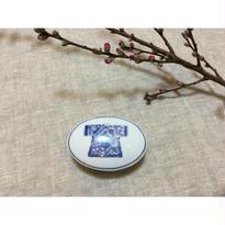 【香港☆粵東磁廠】(手書き)藍色の宮廷服柄の小物入れ  / Yuet Tung China Works