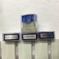 【香港☆印章】「多謝!THANK YOU」  / 「 香港特別行政區政府」