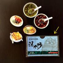 【香港☆MTR Cardholder】機能的です / 八達通やSuica等々を入れて!
