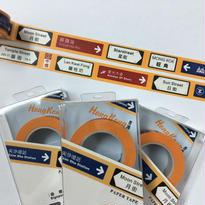 SignPost☆路標【Fun Tape Hong Kong】