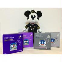 <決算SALE>【香港☆MTR港鐡】*2BOX=1SET*迪士尼綫10th Anniversary Electonic Train  / HONG KONG DisneyLand