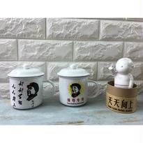 【上海☆天天向上】しっかり勉強、毎日進歩・蓋付マグカップ  / TIAN TIAN XIANG SHANG 2種類