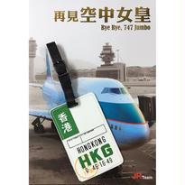 【香港☆G.O.D.】HKG・チケット柄 /  Luggage Tag