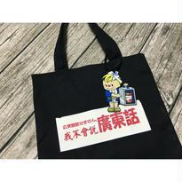 【香港☆NISSIN LUGGAGE TAG】出前一丁 CUP NOODLES / 日清食品