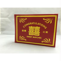 【香港☆SWEET MATCHES】写真立て・Photoframe  / 囍字・婚宴飾品