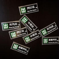【香港☆「EXIT」 Magnet】旺角站・灣仔站 ・中環站・銅鑼灣站 / 站出口4種類