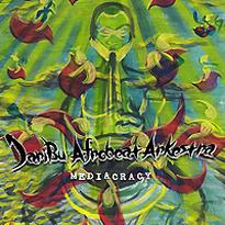 [SG-015] JariBu Afrobeat Arkestra - MEDIACRACY (CD)