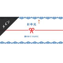 メインビジュアル素材| 940×400px お中元 [A]