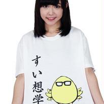嶋木すいオリジナルTシャツ