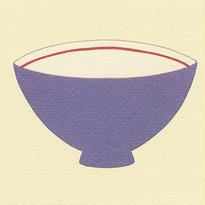碗(絵はがき)