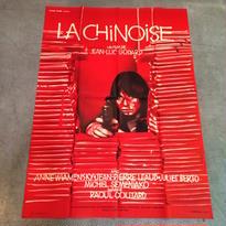 RUNE FERRACCI:LA CHINOISE / 中国女