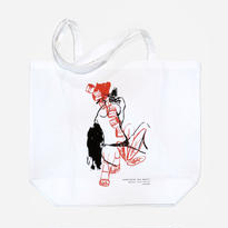 Everything Has Beauty  Poly-Canvasbag
