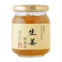 近藤養蜂場 / 生姜蜂蜜漬
