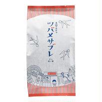 山本佐太郎商店 / ツバメサブレ