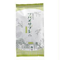 山本佐太郎商店 / ツバメサブレ  有機抹茶