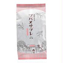 山本佐太郎商店 / ツバメサブレ  有機ココア