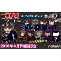 名探偵コナン キャラ箱 Vol.3 Black JAN:4582445440765