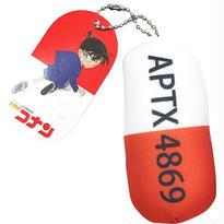 名探偵コナン【squeeze key chain】 APTX-4869 JAN:4589767370121