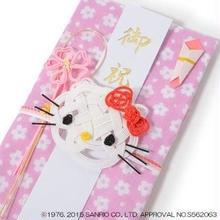 キティちゃんのし袋(ピンク:桜)