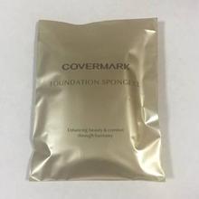 カバーマーク COVERMARK ファンデーションスポンジ CL モイスチャーヴェール リクイドファンデーション専用スポンジ